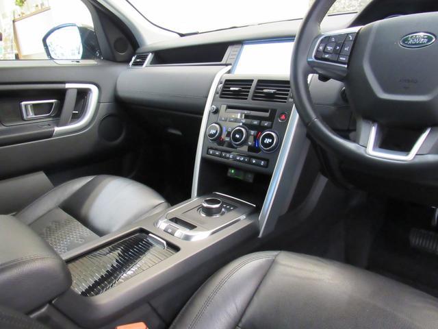 SE 2.0L P240 4WD 7シーター 法人1オーナー 純正SSDナビ/DTV サラウンドカメラ アダプティブクルーズ パワージェスチャーテールゲート 10way電動調整シート&シートヒーター(16枚目)