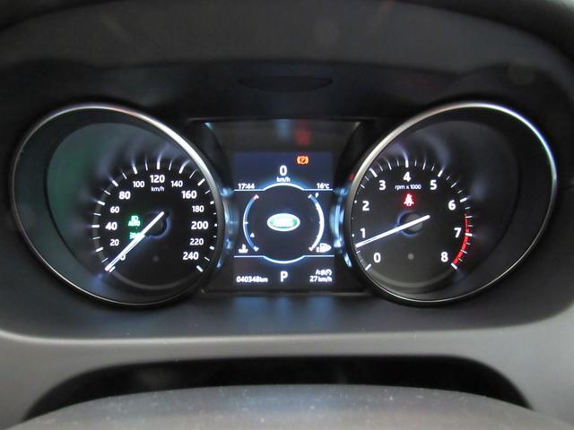 SE 2.0L P240 4WD 7シーター 法人1オーナー 純正SSDナビ/DTV サラウンドカメラ アダプティブクルーズ パワージェスチャーテールゲート 10way電動調整シート&シートヒーター(17枚目)