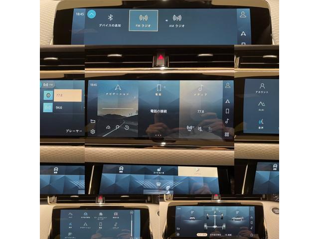 R-ダイナミック S 新型2021MY 新Pivi Pro フルレザーインテリア 12way電動調整シート・シートヒーター オプション20インチA/W プレミアムLEDヘッド ACC ブラックコントラストルーフ(3枚目)