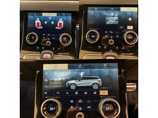 R-ダイナミック S 新型2021MY 新Pivi Pro フルレザーインテリア 12way電動調整シート・シートヒーター オプション20インチA/W プレミアムLEDヘッド ACC ブラックコントラストルーフ(4枚目)