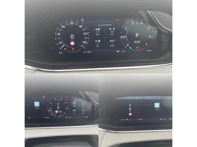 R-ダイナミック S 新型2021MY 新Pivi Pro フルレザーインテリア 12way電動調整シート・シートヒーター オプション20インチA/W プレミアムLEDヘッド ACC ブラックコントラストルーフ(7枚目)
