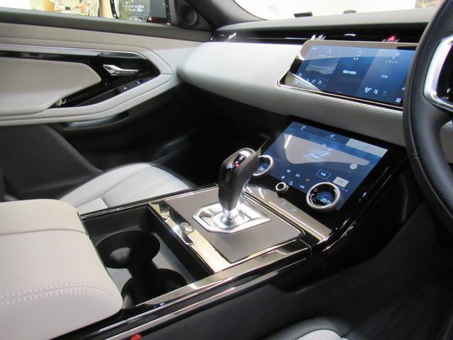 R-ダイナミック S 新型2021MY 新Pivi Pro フルレザーインテリア 12way電動調整シート・シートヒーター オプション20インチA/W プレミアムLEDヘッド ACC ブラックコントラストルーフ(15枚目)
