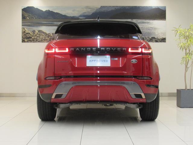 R-ダイナミック S 新型2021MY 新Pivi Pro フルレザーインテリア 12way電動調整シート・シートヒーター オプション20インチA/W プレミアムLEDヘッド ACC ブラックコントラストルーフ(26枚目)