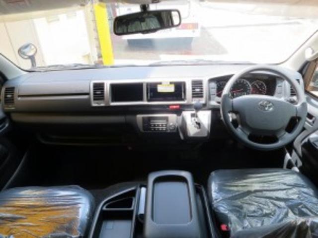 トヨタ レジアスエースバン 新車未登録 ツェルト キャンピングカー 冷蔵庫 4WD