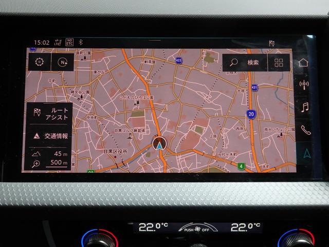 10.1インチタッチスクリーンとMMIナビゲーションシステム