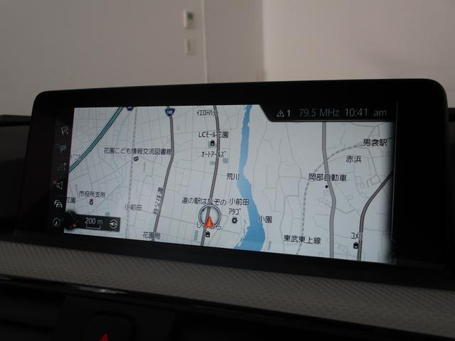 BMW BMW 318iMスポーツ 新車保証付 レーンチェンジW Dアシスト