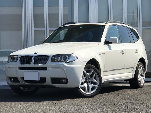 BMW BMW X3 2.5siMスポーツ サンルーフ キセノン HDDナビ