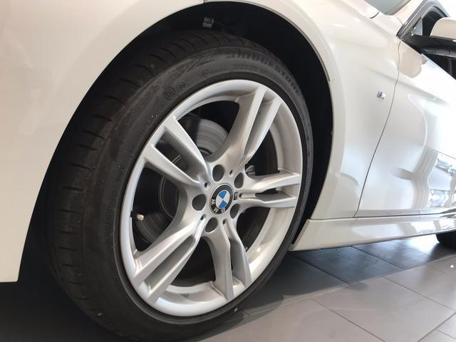 BMW BMW 320iツーリングMスポーツ 新車保証付 ストレージP