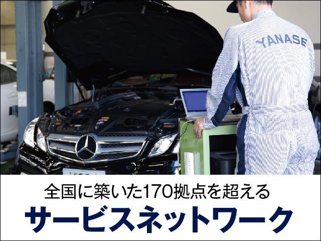 GLA220 4マチック レーダーセーフティパッケージ レザーエクスクルーシブパッケージ 2年保証 新車保証(38枚目)