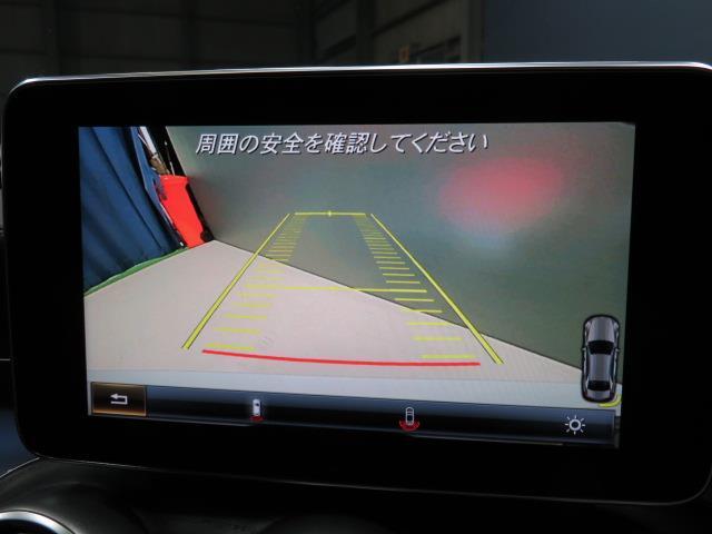 C200 アバンギャルド AMGライン レーダーセーフティパッケージ レザーエクスクルーシブパッケージ 2年保証(25枚目)