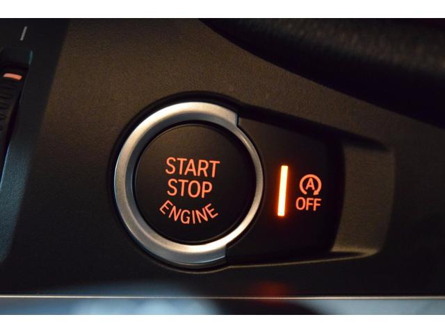 BMW BMW X3 xDrive20i MスポP 1オーナ コンフォA 2年保証