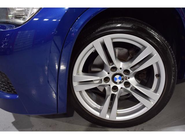 BMW BMW X1 xDrive20i Mスポーツ 後期型 ナビTV 2年保証付