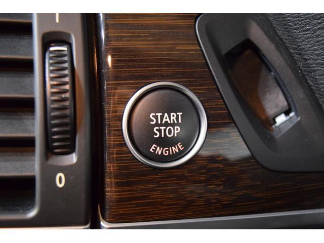 xDrive35d ダイナミック セレP 革 SR 2年保証(9枚目)