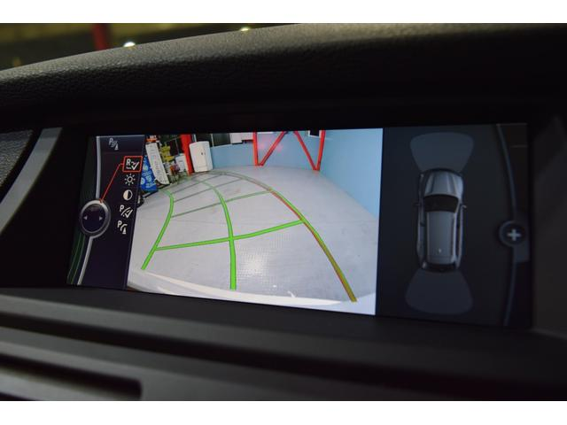 xDrive35d ダイナミック セレP 革 SR 2年保証(11枚目)