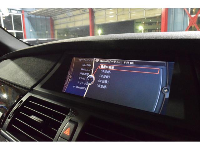 xDrive35d ダイナミック セレP 革 SR 2年保証(14枚目)