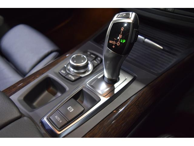 xDrive35d ダイナミック セレP 革 SR 2年保証(17枚目)