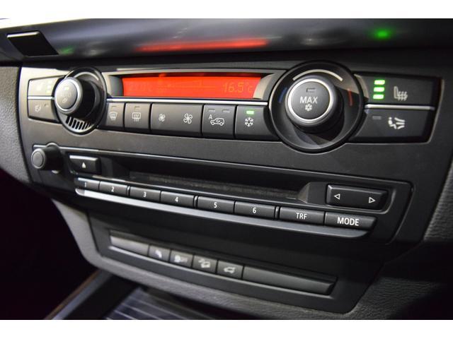 xDrive35d ダイナミック セレP 革 SR 2年保証(19枚目)