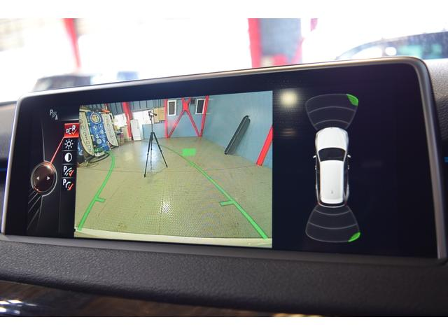 xDrive35ixライン セレクトP 黒革 SR 2年保証(11枚目)