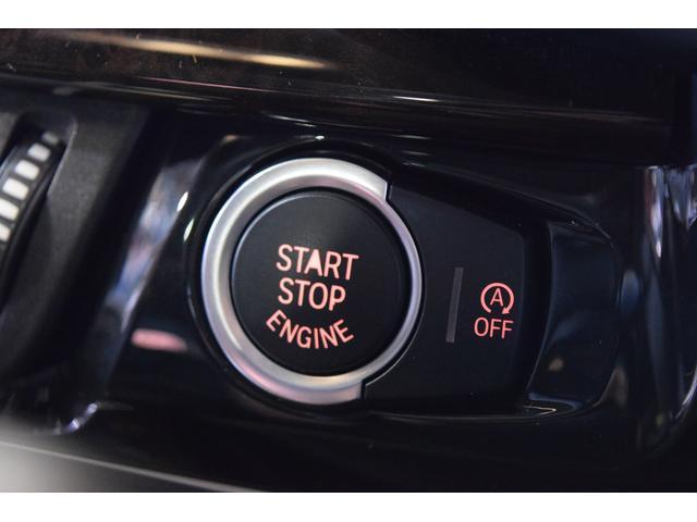 xDrive35ixライン セレクトP 黒革 SR 2年保証(13枚目)