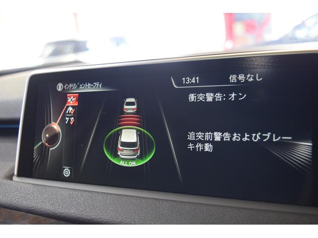 xDrive35ixライン セレクトP 黒革 SR 2年保証(16枚目)