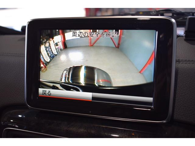 目視が出来ない車輌後方や全方位を鮮明にナビ画面に映し出すカメラ&バックカメラ!車輌の前後にはパークトロニックセンサーも装備し安全運転をサポートします!