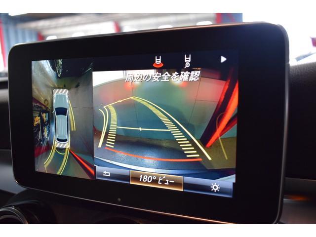 GLC250 4マチックスポーツ(本革仕様) RSP 黒革 パノSR ナビTV 360カメラ ヘッドアップD Meコネクト ブルメスタ エアサス AMGエアロ&19AW LEDヘッド 2年保証(13枚目)