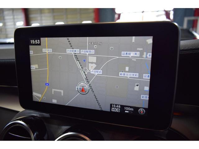 GLC250 4マチック クーペスポーツ(本革仕様) レーダーP MEコネクト 1オーナー Pスタート 黒革 サンルーフ ナビTV ブルメスター 360カメラ ヘッドアップD 自動Rゲート ハンズフリーA LEDヘッドライト 2年保証(14枚目)