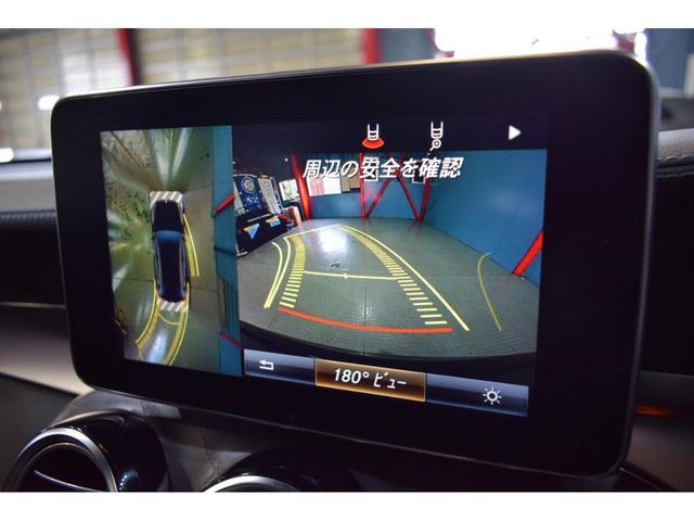 GLC250 4マチック クーペスポーツ(本革仕様) レーダーP MEコネクト 1オーナー Pスタート 黒革 サンルーフ ナビTV ブルメスター 360カメラ ヘッドアップD 自動Rゲート ハンズフリーA LEDヘッドライト 2年保証(15枚目)