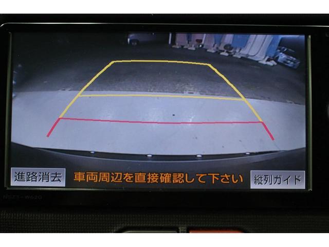 Y 電動スライドHID純正ナビBカメラETC禁煙車1年保証付(5枚目)
