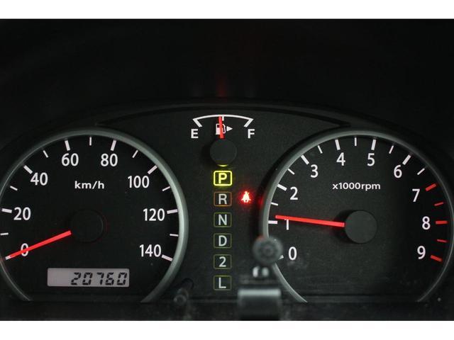 PZターボ 電動スライドドア 社外ナビ フルセグ 1年保証付(20枚目)