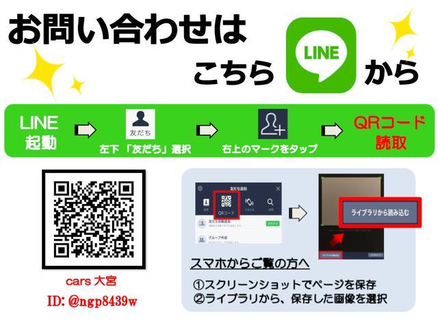 X 純正ナビTV後カメラLEDクルコン禁煙1オーナー1年保証(2枚目)