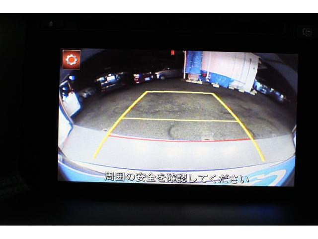 20S クルコンLEDドラレコ純正ナビ後横カメラ禁煙1オーナ(16枚目)