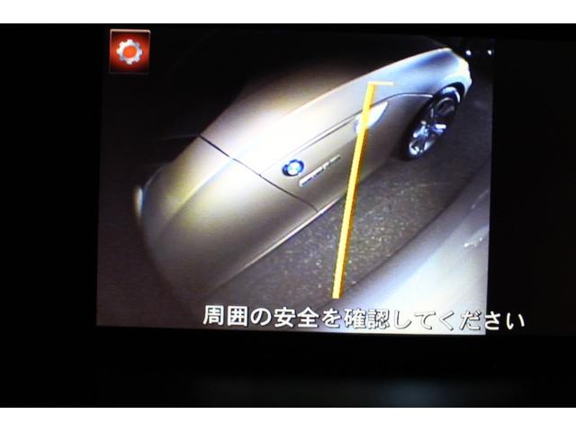 20S クルコンLEDドラレコ純正ナビ後横カメラ禁煙1オーナ(17枚目)