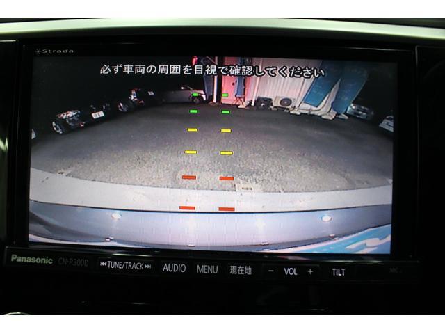 1.6GT-SアイサイトLED純ナビFセグBカメラ1年保証付(16枚目)