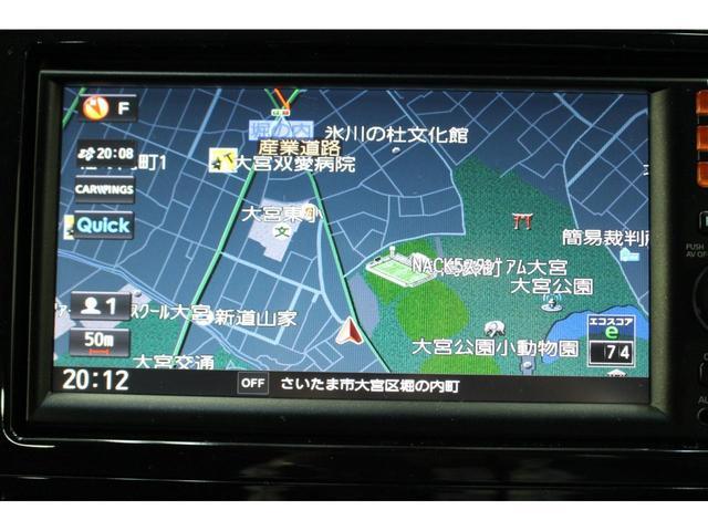 ハイウェイスターSハイブリッド電動スライド純ナビBカメラ禁煙(18枚目)