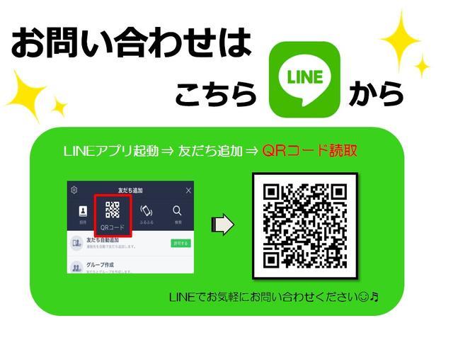 Lパッケージ 純正ナビ後カメラフルセグTV 安心PKG 禁煙(2枚目)