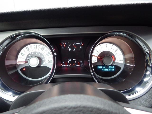 V8 GT プレミアム(15枚目)