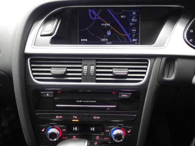 2.0 TFSI クワトロ 4WD  HDDナビ ディラー車(17枚目)