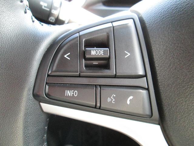 ハイブリッドMV デュアルブレーキサポート 全方位モニター 両側パワースライド メーカーメモリーナビ フルセグTV Bluetooth LEDヘッドライト クルーズコントロール スマートキー シートヒーター(22枚目)