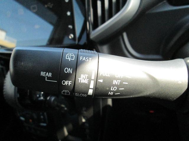 ハイブリッドMV デュアルブレーキサポート 全方位モニター 両側パワースライド メーカーメモリーナビ フルセグTV Bluetooth LEDヘッドライト クルーズコントロール スマートキー シートヒーター(24枚目)