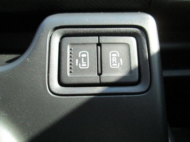 ハイブリッドMV デュアルブレーキサポート 全方位モニター 両側パワースライド メーカーメモリーナビ フルセグTV Bluetooth LEDヘッドライト クルーズコントロール スマートキー シートヒーター(25枚目)