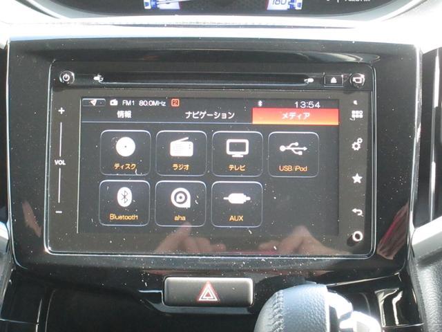 ハイブリッドMV デュアルブレーキサポート 全方位モニター 両側パワースライド メーカーメモリーナビ フルセグTV Bluetooth LEDヘッドライト クルーズコントロール スマートキー シートヒーター(30枚目)