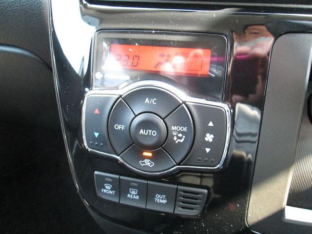 ハイブリッドMV デュアルブレーキサポート 全方位モニター 両側パワースライド メーカーメモリーナビ フルセグTV Bluetooth LEDヘッドライト クルーズコントロール スマートキー シートヒーター(31枚目)