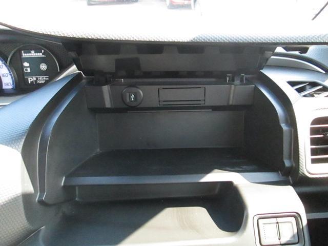 ハイブリッドMV デュアルブレーキサポート 全方位モニター 両側パワースライド メーカーメモリーナビ フルセグTV Bluetooth LEDヘッドライト クルーズコントロール スマートキー シートヒーター(34枚目)