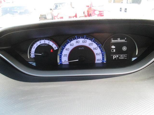 ハイブリッドMV デュアルブレーキサポート 全方位モニター 両側パワースライド メーカーメモリーナビ フルセグTV Bluetooth LEDヘッドライト クルーズコントロール スマートキー シートヒーター(35枚目)