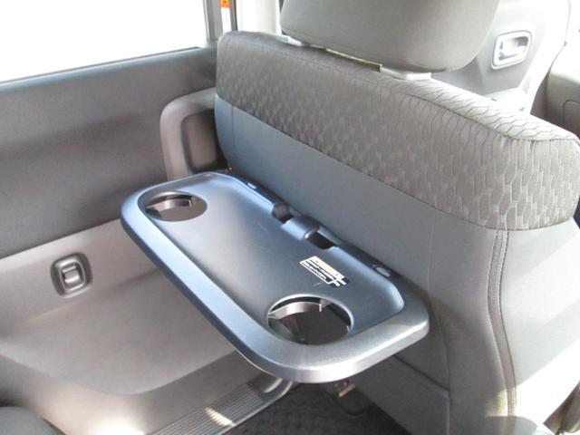 ハイブリッドMV デュアルブレーキサポート 全方位モニター 両側パワースライド メーカーメモリーナビ フルセグTV Bluetooth LEDヘッドライト クルーズコントロール スマートキー シートヒーター(45枚目)