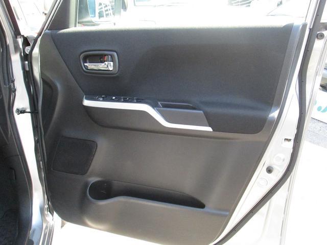 ハイブリッドMV デュアルブレーキサポート 全方位モニター 両側パワースライド メーカーメモリーナビ フルセグTV Bluetooth LEDヘッドライト クルーズコントロール スマートキー シートヒーター(47枚目)