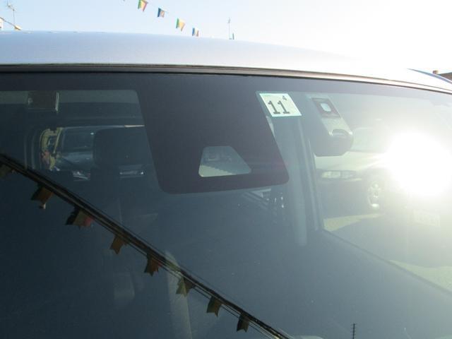 カスタムG S 衝突被害軽減システム 両側電動スライド 純正9インチナビ フルセグ バックカメラ Buluetooth LEDヘッドライト ETC クルーズコントロール スマートキー プッシュスタート(12枚目)