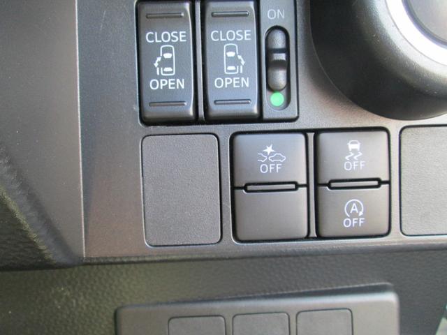 カスタムG S 衝突被害軽減システム 両側電動スライド 純正9インチナビ フルセグ バックカメラ Buluetooth LEDヘッドライト ETC クルーズコントロール スマートキー プッシュスタート(25枚目)