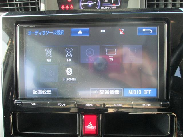 カスタムG S 衝突被害軽減システム 両側電動スライド 純正9インチナビ フルセグ バックカメラ Buluetooth LEDヘッドライト ETC クルーズコントロール スマートキー プッシュスタート(27枚目)